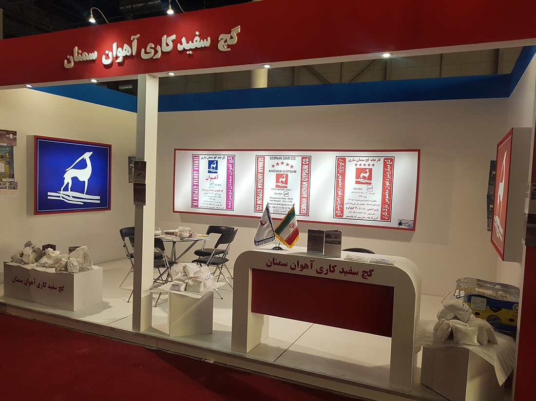 22th international exhibition of construction and installation industry